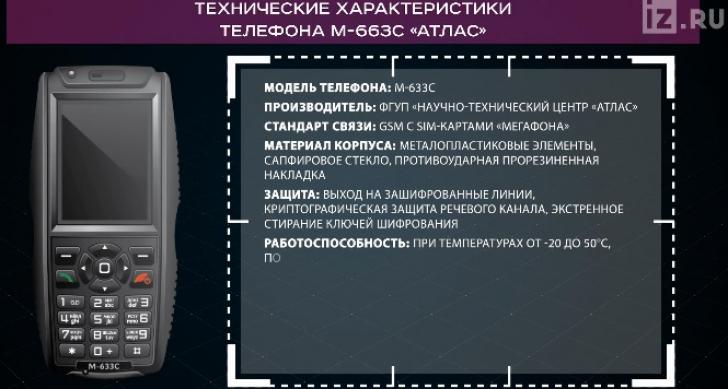 Cum arată telefonul special fabricat pentru ofiţerii armatei Rusiei care deţin informaţii secrete