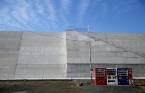 Ziduri uriașe