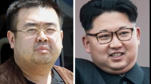 Fratele lui Kim Jong un