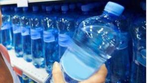 Viitor sumbru: Peste 5 miliarde de oameni s-ar putea confrunta cu probleme în aprovizionarea cu apă