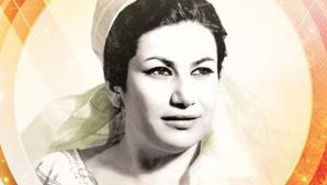 Ileana Sărăroiu