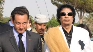 "Sarkozy: ""Viaţa mea este un iad"""