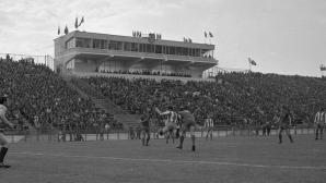Inaugurare stadion Steaua (1974)