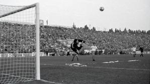 Stadionul Steaua arhiplin, in 1989