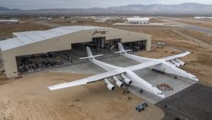 Cel mai mare avion din lume construit vreodată, foarte aproape de primul său zbor