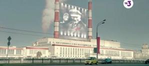 URSS în anul 2050