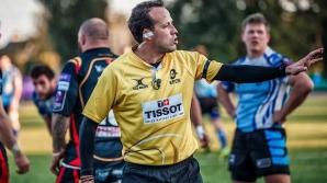 Foto: Federația Română de Rugby