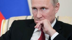 Alegeri Rusia. V. Putin, câştigător înainte de vot. Cum arată Rusia înainte de al patrulea mandat