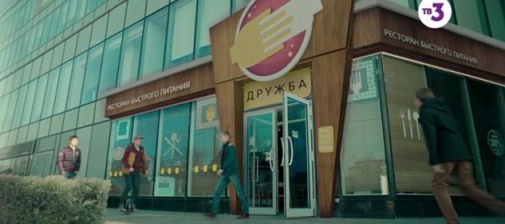 Visul lui Putin. Un film rusesc își imaginează că URSS există în 2050. Cum arată