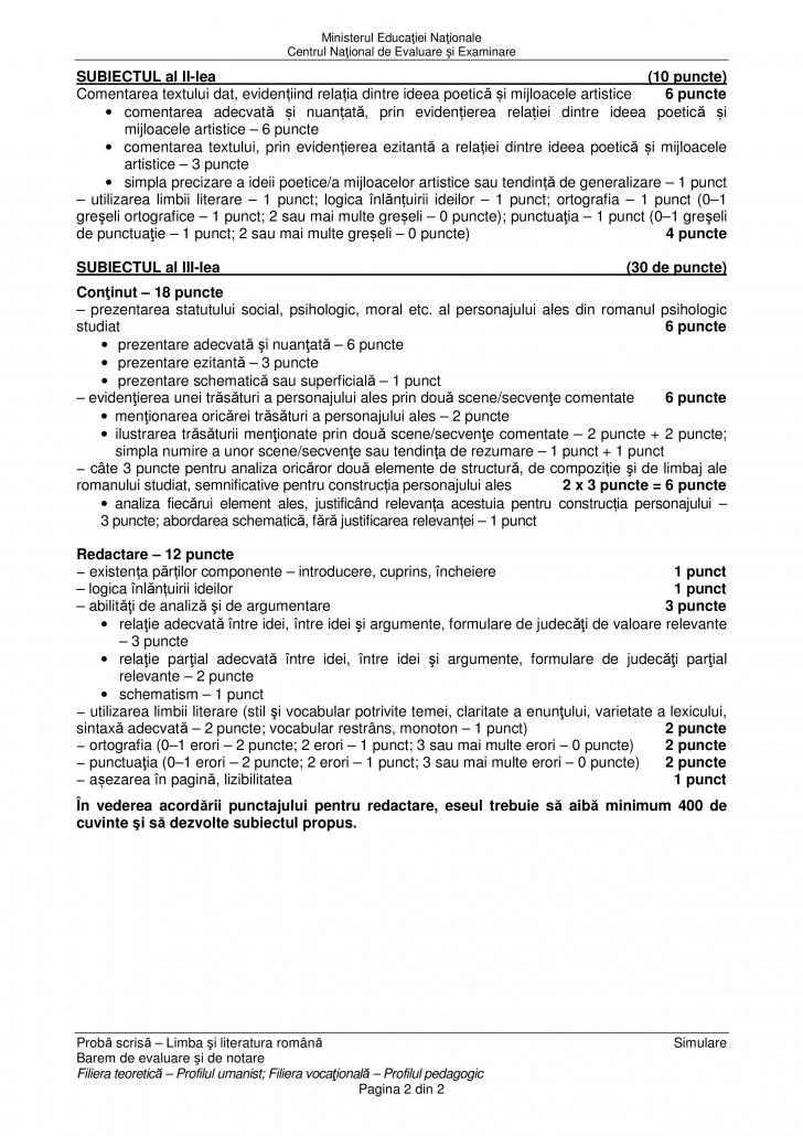 Simulare BAC 2018 Română // Subiectele şi baremul de corectare la Română,  clasa a XII-a şi a XI-a