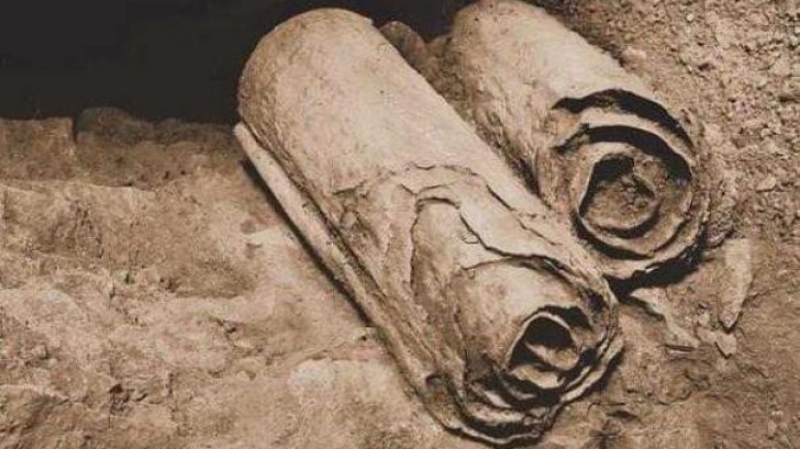 Manuscrisele de la marea moarta online dating