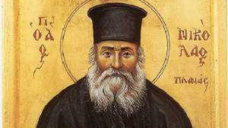Sfântul Teodot