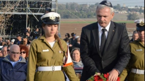 Dragnea in Israel