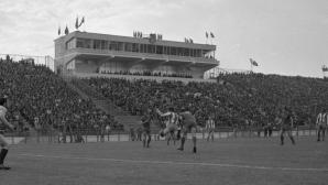Inaugurarea stadionului Steaua (1974)