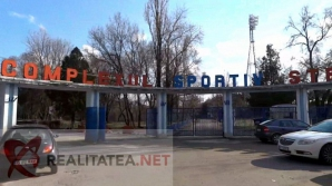 Stadionul Steaua in martie 2018. FOTO + VIDEO: Cristian Otopeanu