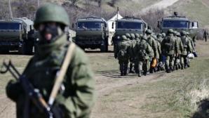 Rusia va desfăşura începând de joi efective ale poliţiei sale militare în oraşul Douma din Siria