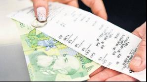 Loteria bonurilor fiscale va avea loc pe 22 aprilie: ce bonuri participă la extragere