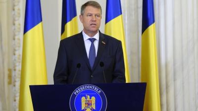 Iohannis, despre valul comisiilor de anchetă: PSD vrea să acapareze toate instituțiile statului