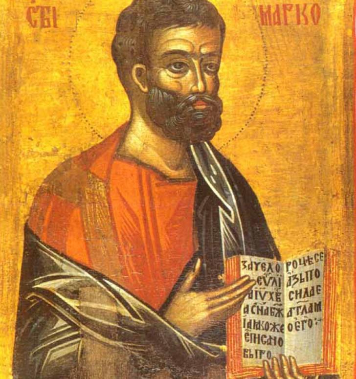 Sfantul Apostol şi Evanghelist Marcu