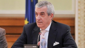 Ultimul termen în dosarul lui Călin Popescu Tăriceanu