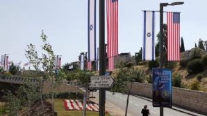 Ambasada SUA la Ierusalim
