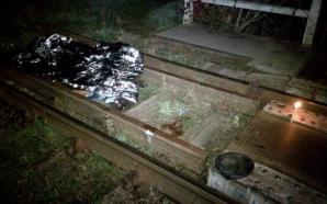 Ucis de tren