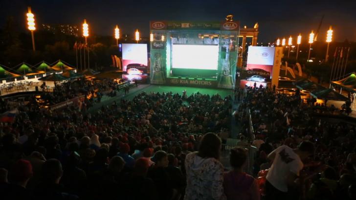 CM 2018. De ce vizionarea meciurilor de la Cupa Mondială pe ecrane mari e interzisă în Franţa