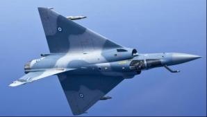 Alertă: Avioane militare au pătruns neautorizat în spaţiul aerian elen