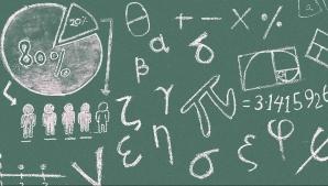 Bac 2018 matematica - subiecte pentru mate-info, stiintele naturii, tehnologic si pedagogic