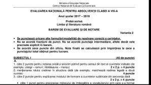 Barem romana 2018 evaluare nationala
