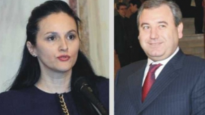 Alina Bica şi Dorin Cocoş aşteaptă azi sentinţa în dosarul ANRP