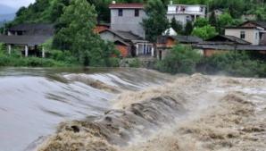 ALERTĂ. COD PORTOCALIU de inundaţii în bazine hidrografice din 19 de judeţe