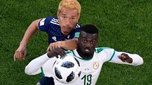 Japonia s-a calificat după criteriul fair-play