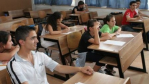 Subiecte Romana 2018 Evaluare clasa a 8-a