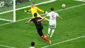 Gol Croația