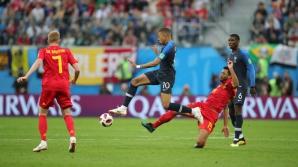 Meci pe contre între Franța și Belgia