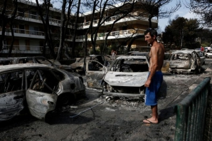 Incendiu Grecia 2018