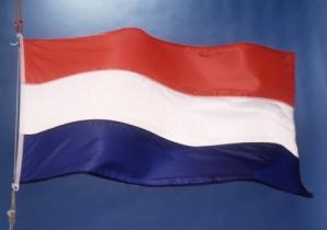 Surpriză colosală. Ce lege a abrogat Olanda