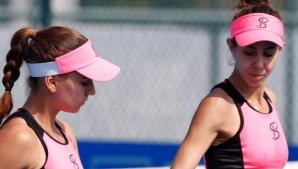 Surpriză plăcută la Wimbledon: Irina Begu şi Mihaela Buzărnescu, în sferturile de finală de dublu