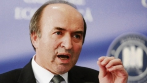 Tudorel Toader
