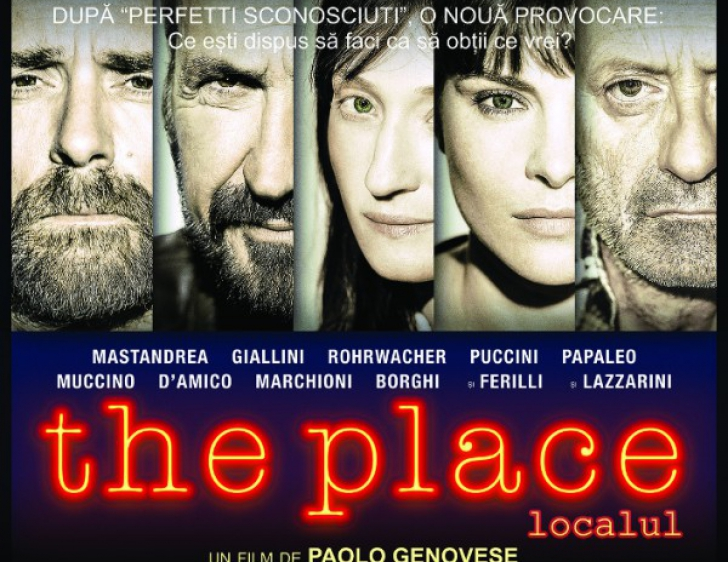 The Place, în cinematografe