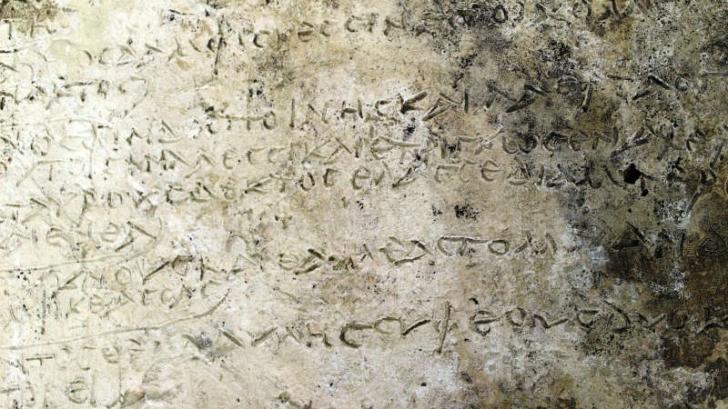 Un fragment din epopeea homerică Odiseea a fost descoperit în Grecia, pe o tabletă antică