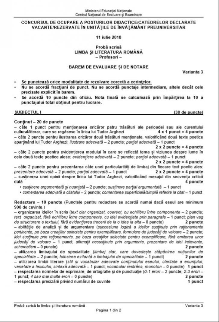 Romana titularizare 2018