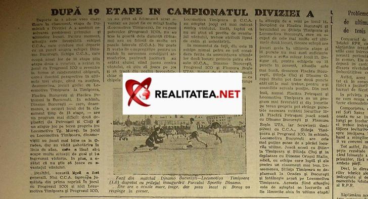 Pe 16 octombrie 1951, ziarul Sportul Popular a publicat prima imagine cu noul stadion Dinamo