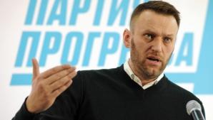Lovitură dură pentru liderul opozţiei ruse, Alexei Navalnîi