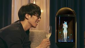 """""""Soţia virtuală"""", o nouă creaţie a cercetătorilor japonezi"""