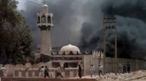 Atentat comis într-o moschee: cel puţin 39 de morţi, 100 de răniţi