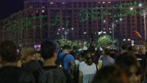 Peste 65.000 de oameni au fost pe 11 august in Piata Victoriei din Bucuresti. Foto:Inquam Photos / Octav Ganea