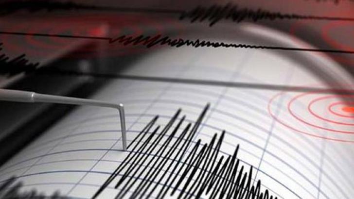 Cutremur cu magnitudinea 7,1 în Peru
