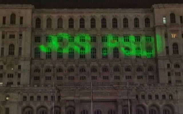 Mesaje anti-PSD